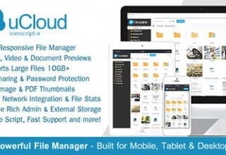 اسکریپت اشتراک گذاری و مدیریت فایل uCloud نسخه ۱٫۲٫۳