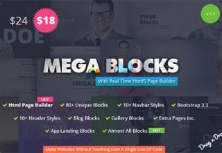 اسکریپت قالب ساز آنلاین Mega Blocks
