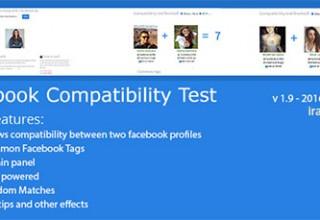 اسکریپت مقایسه و بررسی سازگاری کاربران فیسبوک با یک دیگر Fbcomb نسخه ۱٫۹