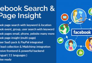 اسکریپت پیدا کردن اطلاعات اعضای فیسبوک Facebook Search & Page Insight