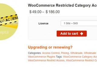 افزونه مدیریت دسترسی خرید و فروش محصولات ووکامرس Restricted Category Access نسخه ۳٫۵٫۱۰