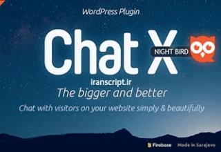 افزونه چت و گفتگو با کاربران ChatX برای وردپرس
