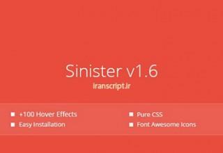 ایجاد افکت های جذاب بر روی عکس با Sinister نسخه ۱٫۶
