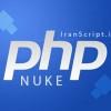 دانلود آخرین نسخه سیستم مدیریت محتوای PHP NUKE