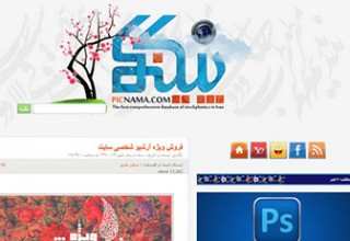دانلود قالب گرافیک Picnama برای وردپرس