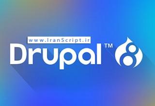 سیستم مدیریت محتوای دروپال نسخه ۸٫۰٫۳