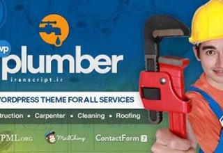 پوسته ساخت و ساز Plumber نسخه ۱٫۴ برای وردپرس