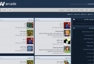 اسکريپت فارسي راهندازي سايت بازي آنلاين AV Arcade Pro