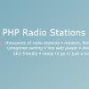 اسکریپت پایگاه رادیو PHP Radio Stations Database