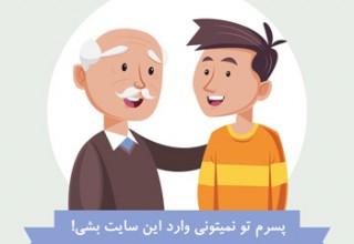 تایید سن کاربر در وردپرس