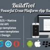 ساخت اپلیکیشن موبایل توسط اسکریپت BuildTool