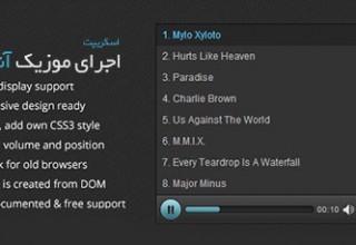 اسکریپت اجرای لیست موسیقی آنلاین Panzer HTML5 Audio