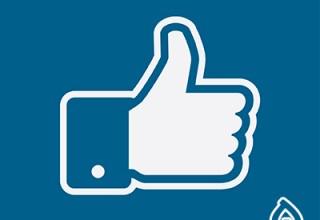 ۵ راه سریع برای افزایش لایک فیسبوک سایت وردپرسی