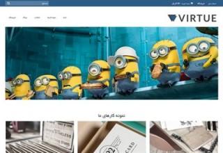 دانلود قالب فروشگاهی Virtue فارسی برای وردپرس