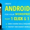 افزونه ساخت اپلیکیشن اندروید سایت Wapppress برای وردپری