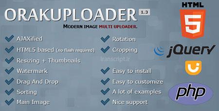 اسکریپت-آپلود-عکس-orakuploader-نسخه-1-3