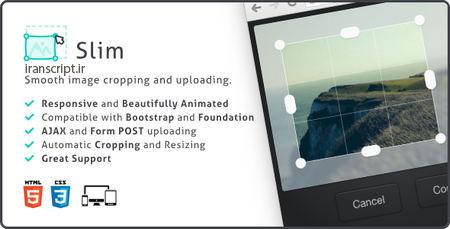 اسکریپت-برش-تصاویر-به-صورت-آنلاین-slim
