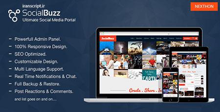اسکریپت-ساخت-شبکه-اجتماعی-socialbuzz-نسخه-1-4