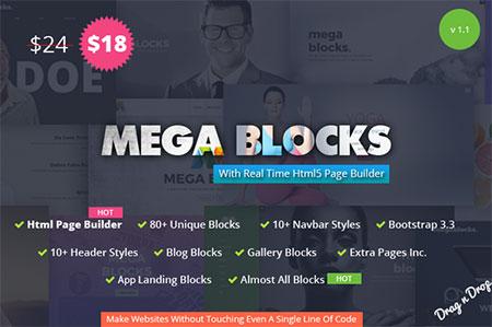 اسکریپت-قالب-ساز-آنلاین-mega-blocks