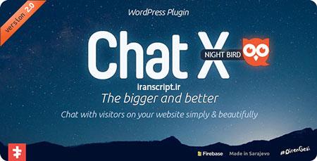 افزونه-چت-و-گفتگو-با-کاربران-chatx-برای-وردپ