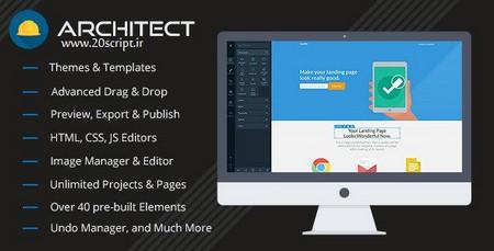 طراحی-آنلاین-قالب-html-توسط-اسکریپت-architect