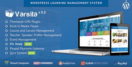 قالب-راه-اندازی-سیستم-آموزشی-varsita-برای-ورد