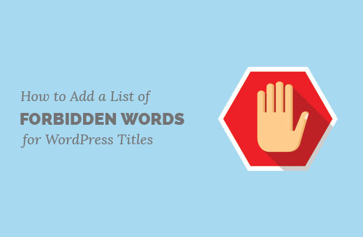 لیست-کلمات-ممنوعه-وردپرس-برای-عنوان-نو