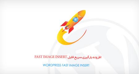 fast-wp