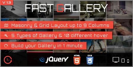 fast-gallery-v1-3