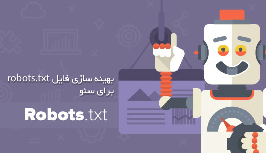 Optimize-Robots.txt-For-Seo
