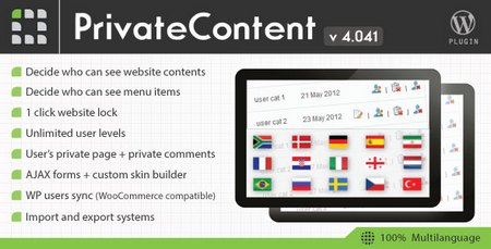 privatecontent-v5-1-multilevel-content-plugin