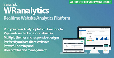 WRanalytics-Realtime-Multiuser-Website-Analytics-Platform-Script