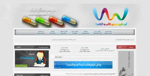 iTarh-iranscript