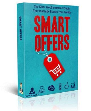 smart-offers-v3-2-1