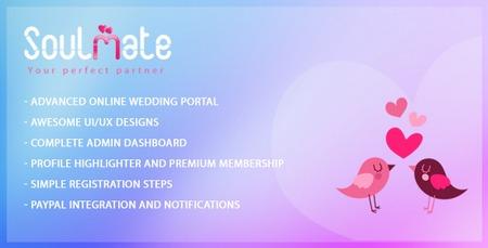 soulmate-matrimonial-portal