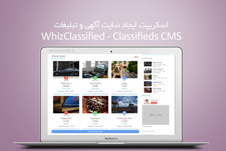 whizclassified