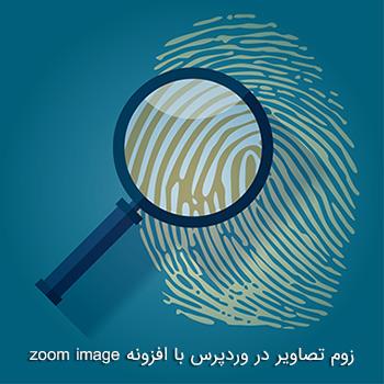 zoom-image