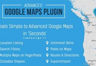 نمایش نقشه گوگل در سایت توسط افزونه وردپرس Advanced Google Maps