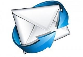 افزونه استخراج ایمیل های کاربران وردپرس از دیتابیس